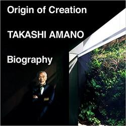 Origin of Creation